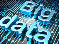 大数据产业政策