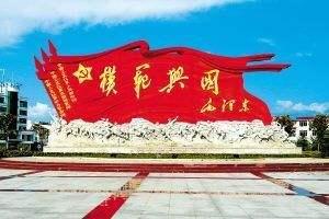 关于《兴国县城市总体规划(2015-2030)》批前第二次公示公告