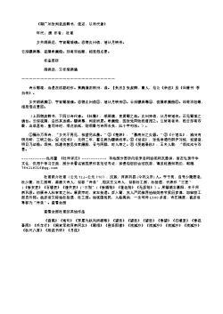 《得广州张判官叔卿书,使还,以诗代意》(唐.杜甫)原文翻译、注释和赏析