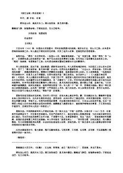 《宿江边阁(即后西阁)》(唐.杜甫)原文翻译、注释和赏析