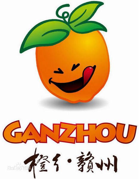 赣州之最:赣南脐橙——种植面积世界第一