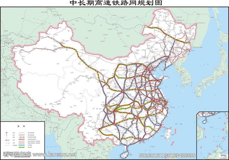中国高速铁路网中长期(2030年)规划示意图2