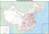 中国高速铁路网中长期(2030年)规划示意图1