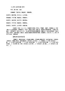 《二风诗·治风诗五篇·至劳》(南宋.陆游)原文、注释及赏析
