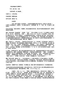 《送赵都督赴代州得青字》(唐.王维)