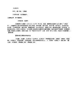 《从军行》_3(唐.王昌龄)原文、翻译、注释及赏析