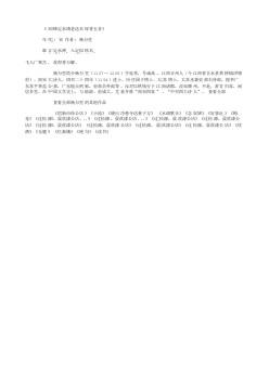 《双峰定水璘老送木犀香五首》_5(南宋.杨万里)