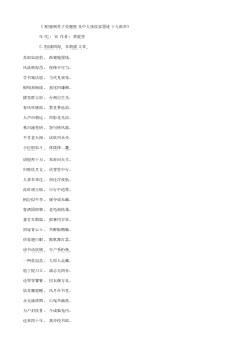 《观秘阁苏子美题壁及中人张侯家墨迹十九纸率》(北宋.黄庭坚)