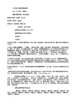《诉衷情·清晨帘幕卷轻霜》(北宋.欧阳修)