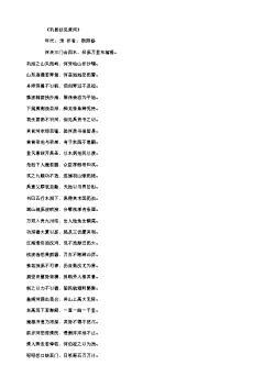 《巩县初见黄河》(北宋.欧阳修)