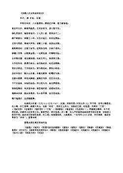 《送顾八分文学适洪吉州》(北宋.欧阳修)