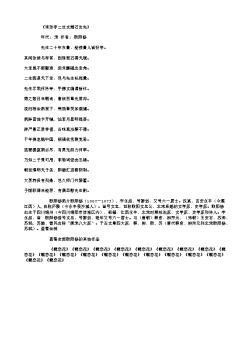 《读张李二生文赠石生先》(北宋.欧阳修)