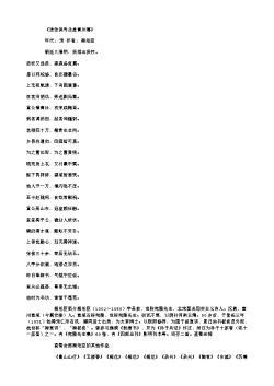 《送张讽寺丞赴青州幕》(北宋.梅尧臣)