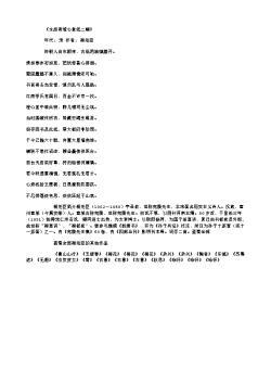 《永叔寄澄心堂纸二幅》(北宋.梅尧臣)