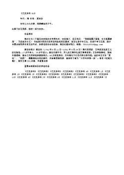 《已亥杂诗 60》(清.龚自珍)