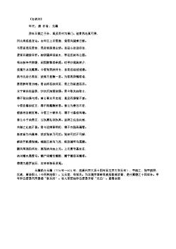 《去杭州》