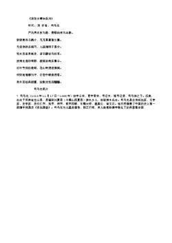 《送张太博知岳州》