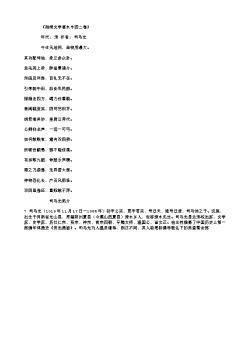 《谢胡文学惠水牛图二卷》