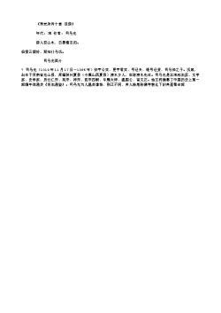 《寿安杂诗十首·且游》