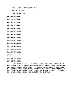 《五月二十八日塘头小集呈同游刘元煇杨复之》