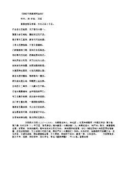 《送赵子昂提调写金经》