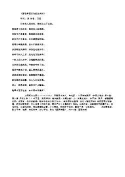 《醉翁亭图引为赵达夫作》