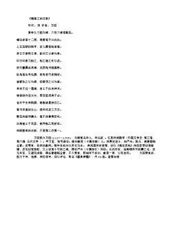 《赠笔工杨日新》