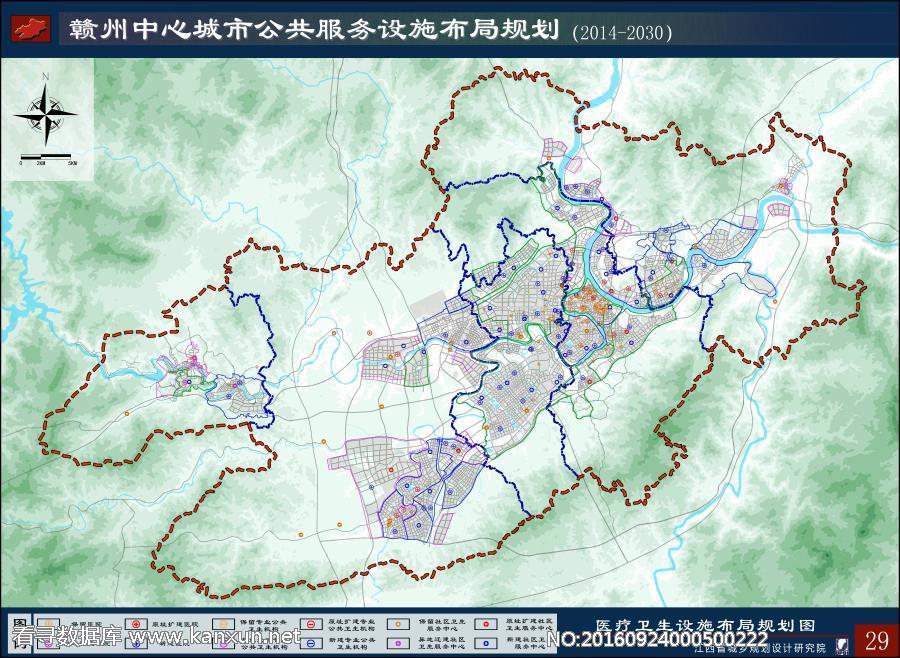 《赣州中心城市公共服务设施布局规划(2014-2030)》(公示稿)医疗卫生设施布局规划图