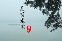 赣州旅游形象宣传片《美丽老家 幸福赣州》