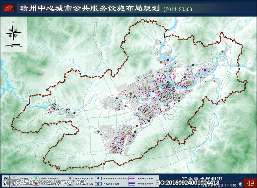 《赣州中心城市公共服务设施布局规划(2014-2030)》(公示稿)-商业设施规划图