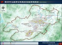 《赣州中心城市公共服务设施布局规划(2014-2030)》(公示稿)-商业流通设施规划图