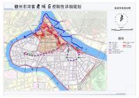 赣州河套老城区旅游系统规划图