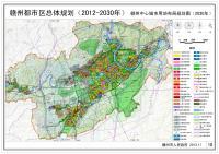 赣州都市区用地布局规划图(2030年)2013.11月编制