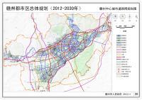 赣州都市区路网规划(2012-2030年)