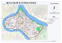 赣州河套老城区公共停车场规划图