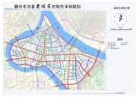 赣州河套老城区道路交通规划图