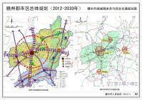 赣州都市区城镇体系与综合交通规划图