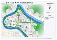 赣州河套老城区绿地结构规划图