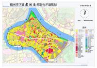 赣州河套老城区土地使用现状图