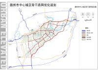 赣州市中心城区骨干路网优化规划图(公示日期:2017-05-19)