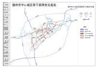 赣州市中心城区近三年快速路网建设图(公示日期:2017-05-19 )