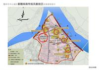 赣州市中心城区新赣南路传统风貌街区规划设计(区位分析图、土地使用现状图、规划图、鸟瞰图、效果图)