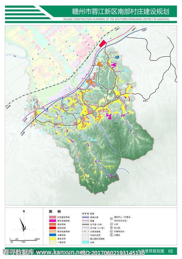 赣州市蓉江新区南部村庄土地使用规划