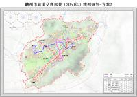 赣州市轨道交通(远景2050年)线网规划-方案2(2017.6.5)