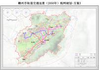 赣州市轨道交通(远景2050年)线网规划-方案3(2017.6.5)