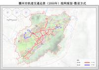 赣州市轨道交通(远景2050年)线网规划-敷设方式(2017.6.5)