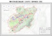 赣州市轨道交通(远景2050年)线网规划-方案1(2017.6.5)