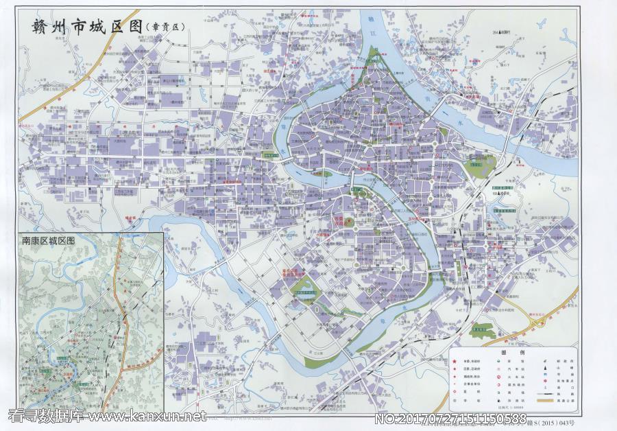 赣州市城区图(2016年版)