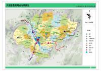 兴国县域教育网点规划图