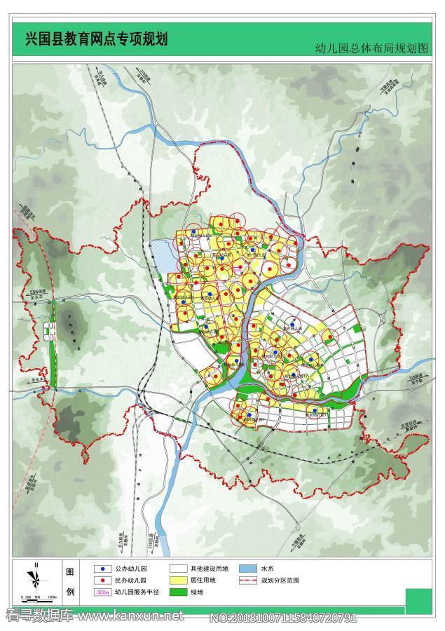 兴国县幼儿园总体布局规划图